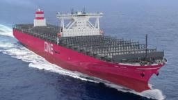 Ocean Network Express enables MOL, K Line & NYK to share data